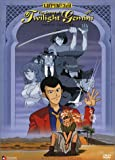 Lupin The 3rd - Secret Of Twilight Gemini