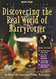 Harry Potter-Real World of [DVD] [2001] [Region 1] [NTSC]