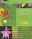 Romany Growing Plants Interactive Encyclopedia