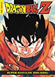 Dragonball Z - The Movie: Super-Saiyajin Son-Goku