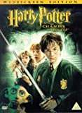 Harry Potter and the Chamber of Secrets (PG)