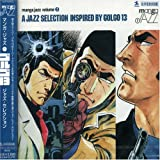 A Jazz Selection Inspired by Golgo 13