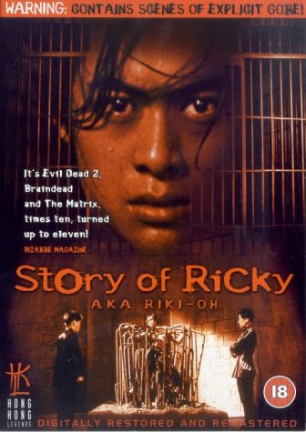 )Story of Ricky Eng Spa Special Edition DVD PAL [ es] preview 0