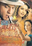 Devdas (PG)