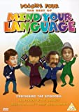 Mind Your Language - The Best Of Mind Your Language, Vol. 4