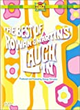 The Best of Rowan & Martin's Laugh-In, Vol. 1 [RC 1]