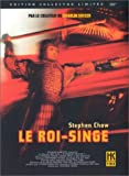 Le Roi-Singe - Édition Collector 2 DVD