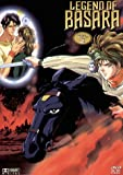 Legend of Basara - Vol. 2 (OmU)