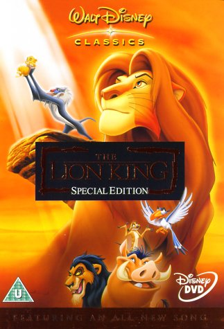 The King Lion / Король лев (1994)