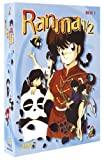 Ranma 1/2 Box Set 1 - Ep. 1-27