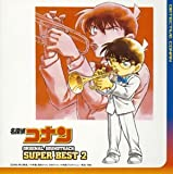Detective Conan Super Best 2