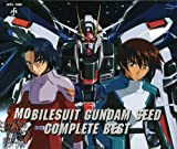 Gundam Seed: Complete Best [UK-Import]