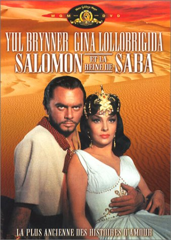 Solomon and Sheba / Соломон и царица Савская (1959)