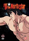 Fist Of The North Star - Vols. 1 To 12