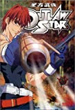 Outlaw Star - Collection 1
