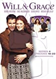 Will And Grace - Season 4 - Episodes 18 To 22