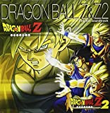 Dragon Ball Z 1 & 2 [Soundtrack] [DOPPEL-CD]