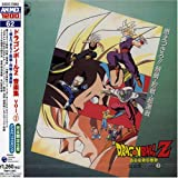 Dragonball Z Vol. 2 [Soundtrack]