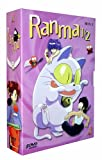 Ranma 1/2 Box Set 3 - Ep. 55-80