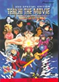 Tenchi Muyo - The Movie - Tenchi In Love