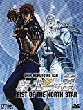 Fist Of The North Star Vol. 1