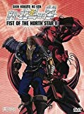 Fist Of The North Star Vol. 2