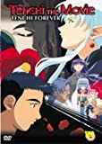 Tenchi Muyo - The Movie - Tenchi Forever