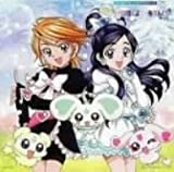 Futari Wa Pretty Cure: Futari 2