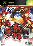 Guilty Gear X2 Reloaded