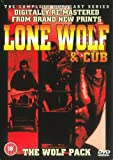 Lone Wolf and Cub: The Wolf Pack - The Complete Babycart Series