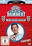 HMWDH DVD Box Set Staffel 1