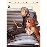 Last Exile 04 - Episode 14-17  (Digi-Pack)
