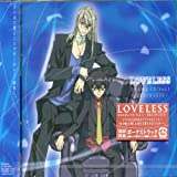 Loveless Vol. 1