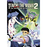 Tenchi Muyo - The Movie 2
