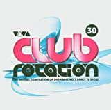 Viva Club Rotation 30 (disc 2)