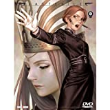 Last Exile 05 - Episode 18-21  (Digi-Pack)