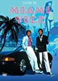 Miami Vice - Die komplette Season 1 (6 DVDs)
