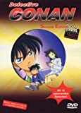 Detective Conan - Vols.  4-6 (3 DVDs)
