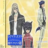 Loveless Vol. 4