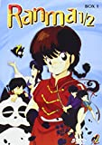 Ranma 1/2 - Monsterbox (Boxen 1-3) (Exklusiv bei Amazon.de)