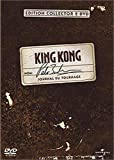 King Kong, le journal du tournage - Šdition 2 DVD