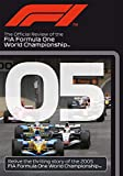 Formula One 2005 Review