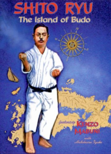 Shito Ryu Karate - The Island Of Budo - DVD
