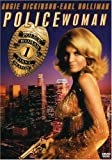 Police Woman - Season 1 [RC 1]