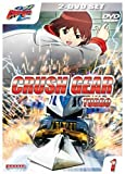 Crush Gear Turbo, Vol. 1 (2 DVDs)