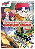 Crush Gear Turbo, Vol. 2 (2 DVDs)