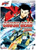 Crush Gear Turbo, Vol. 3 (2 DVDs)