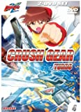 Crush Gear Turbo, Vol. 4 (2 DVDs)