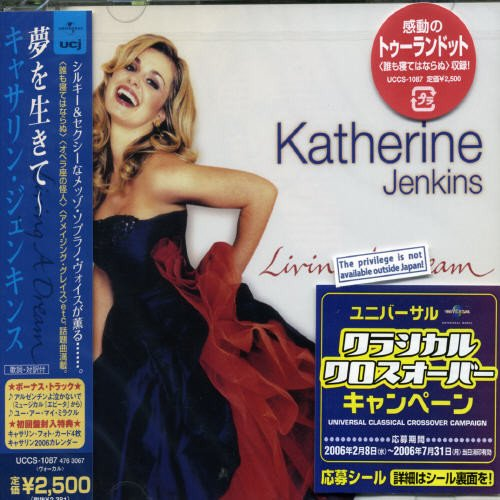 Katherine Jenkins, Living a Dream