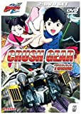 Crush Gear Turbo, Vol. 5 (2 DVDs)